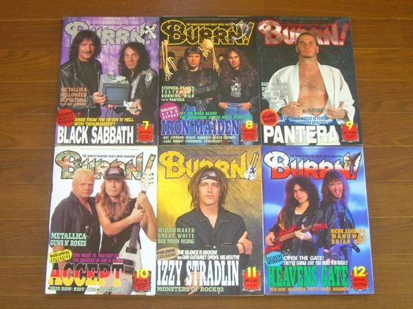 BURRN!/ バーン! 1992年 1年分 12冊 KISS/オジーオズボーン/マルムスティーン/スキッドロウ/他 5mb8_画像2