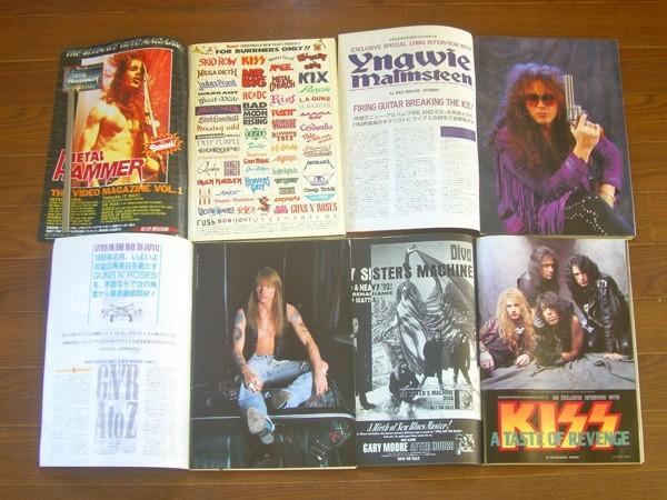 BURRN!/ バーン! 1992年 1年分 12冊 KISS/オジーオズボーン/マルムスティーン/スキッドロウ/他 5mb8_画像3