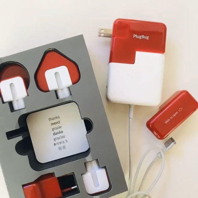 Macbook/iPad 対応 PlugBug World プラグバグ 拡張アダプタ プラグ変換アダプタ USB電源アダプタ TwelveSouth Apple 正規品 新品