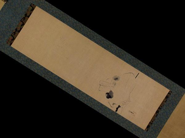 【真作】狩野尚信【布袋図】◆紙本◆識箱◆掛軸 x08077_画像2
