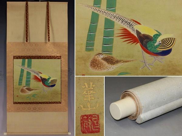 【真作】島津華山【金鶏鳥】◆絹本◆共箱◆掛軸 x08068