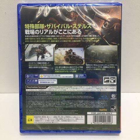 g13710【新品】PS4 ゴーストリコン ブレイクポイント プレイステーション4ソフト_画像2
