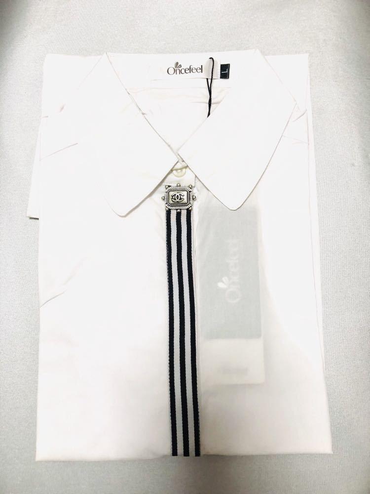 ロングシャツ 綿素材 長袖 新品 Lサイズ523