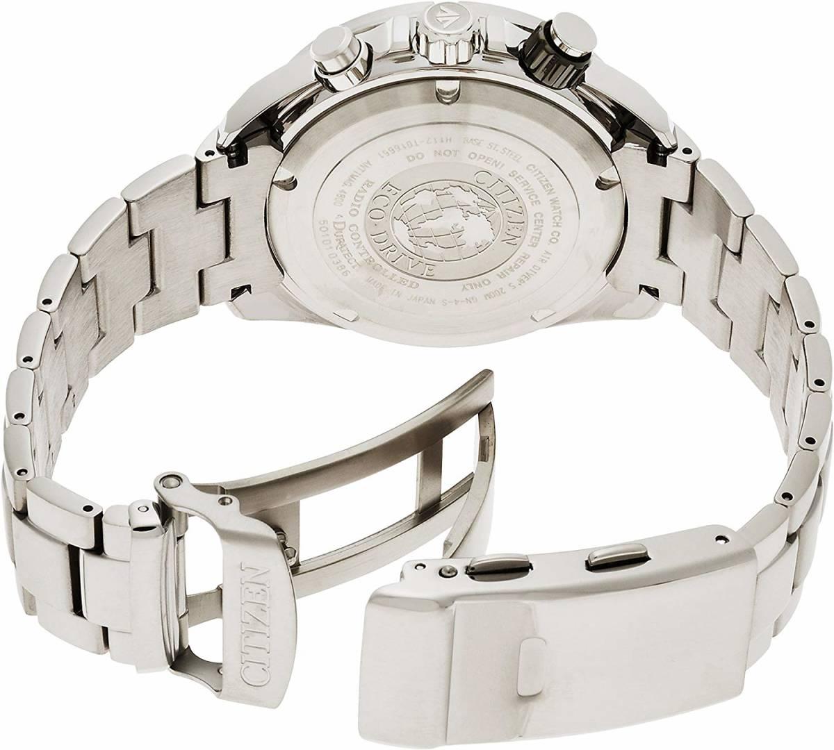 [シチズン]CITIZEN 腕時計 PROMASTER プロマスター エコ・ドライブ 電波時計 マリンシリーズ 200m ダイバー PMD56-3081 メンズ -536-_画像2