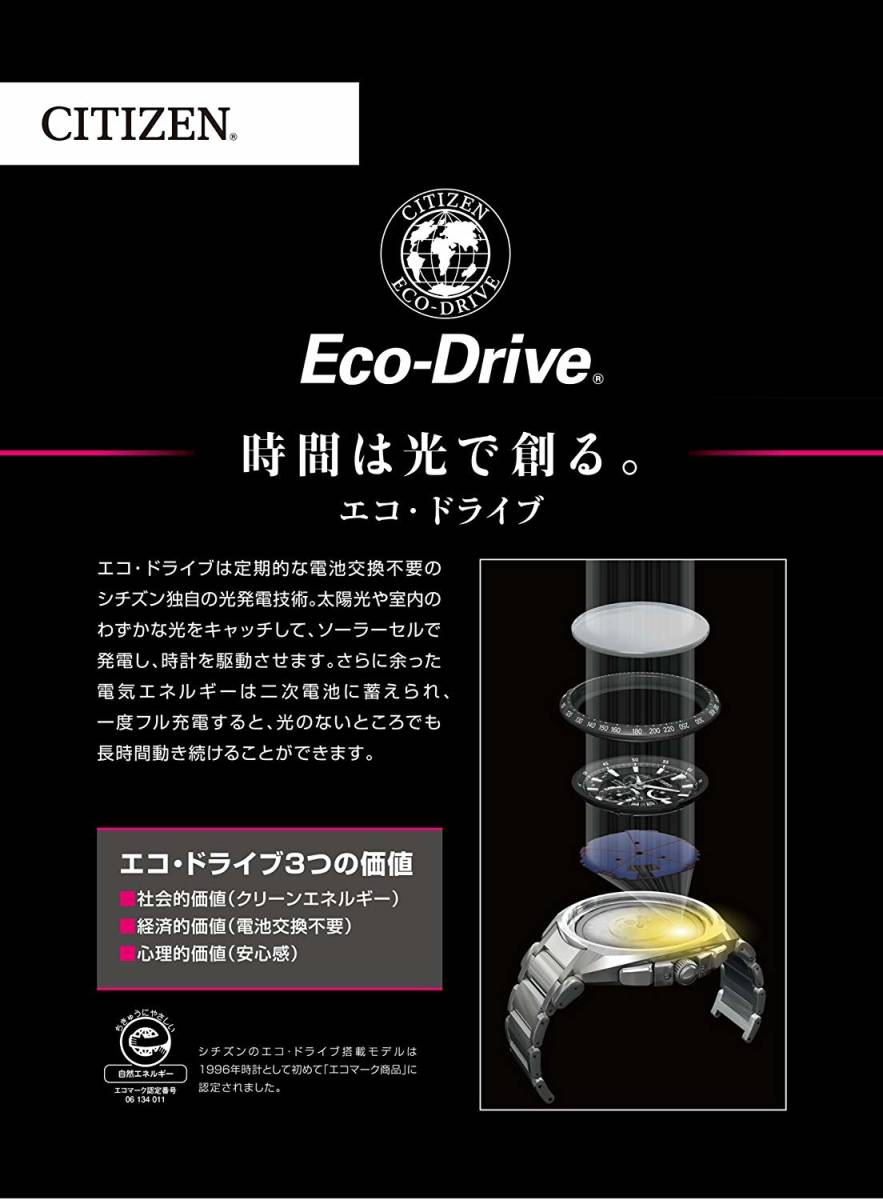 [シチズン]CITIZEN 腕時計 PROMASTER プロマスター エコ・ドライブ 電波時計 マリンシリーズ 200m ダイバー PMD56-3081 メンズ -536-_画像5