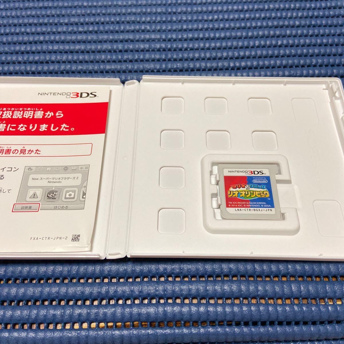 即決!!3DS ソフト マリオ&ソニック AT リオオリンピック_画像3