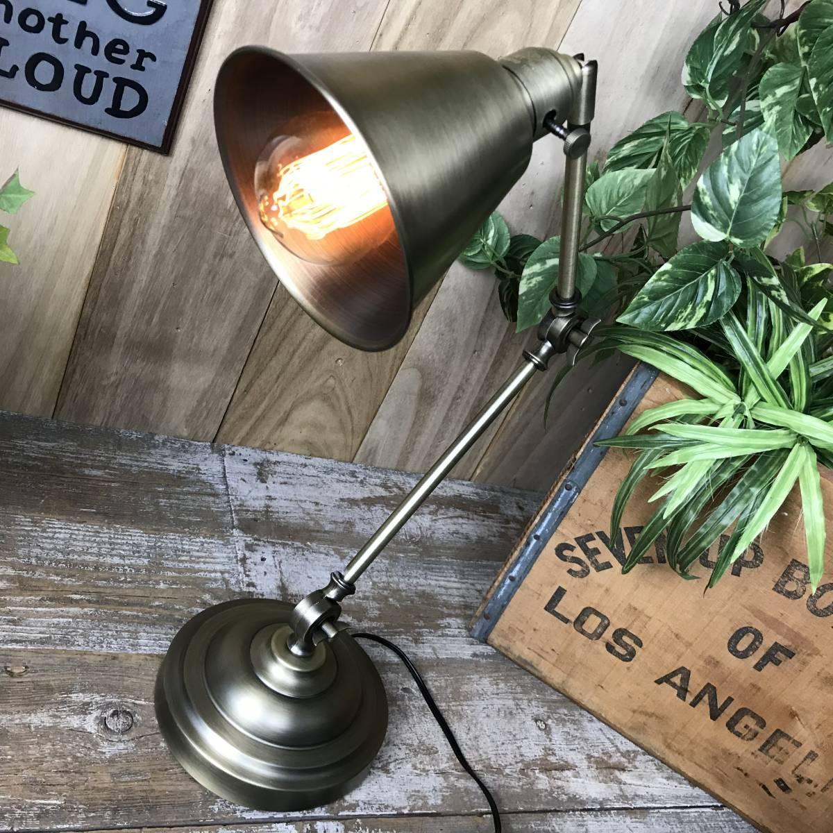送料無料、インダストリアル電気ライトスタンドJ☆卓上デスクランプ、ゴールド、照明☆アンティーク風☆ビンテージ風、LED電球対応_画像2