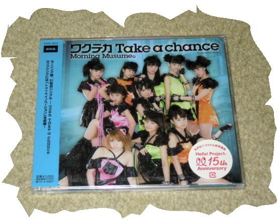 ◆CD◆モーニング娘 「ワクテカ Take a Chance」_画像1