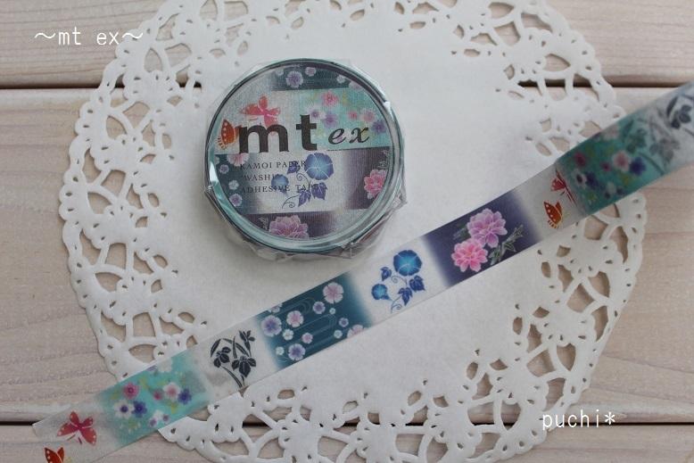 (¥2000以上送料無料)mt ex 浴衣:マスキングテープマステ_画像1
