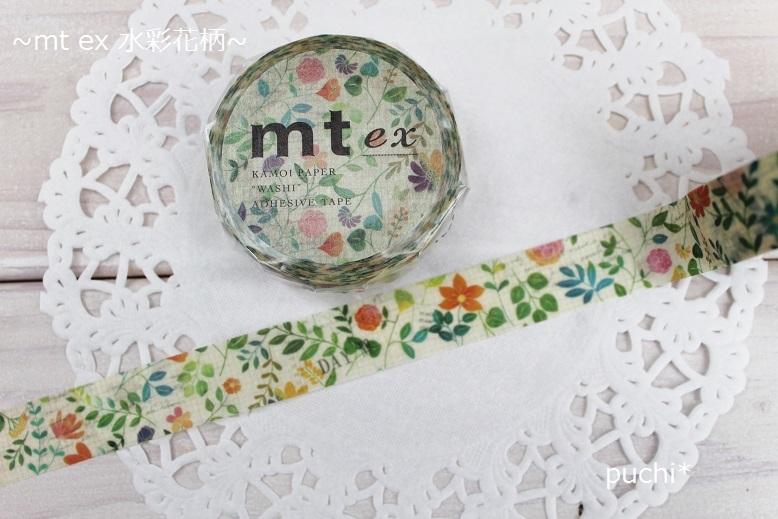 (¥2000以上送料無料)mt ex 水彩花柄:マスキングテープマステ_画像1