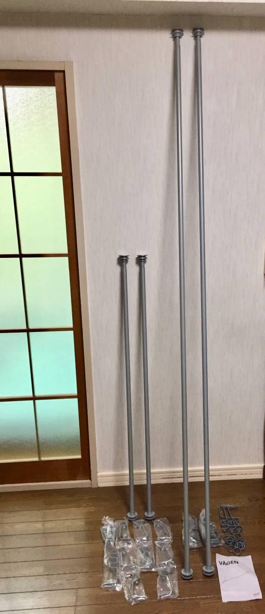 IKEA/イケア カーテンロッド セット 廃番 シルバー ロング+ショート各2本 他 VAGEN/ヴォーゲン カーテンレール 北欧 家具 雑貨 窓_画像1