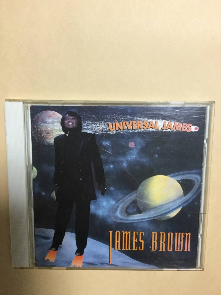 送料無料 ジェームス・ブラウン「UNIVERSAL JAMES」国内盤