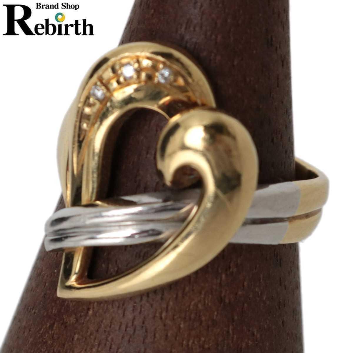 金プラチナコンビ ハートデザインリング 指輪 K18YG×Pt900×ダイヤモンド 0.015ct 13号 重量約6.5g NT_画像1