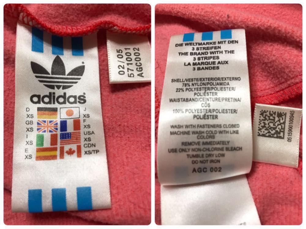 adidas originals アディダス オリジナルス ジャージ トラックトップ ジャケット ビッグロゴ 曲がりポケット マドンナ 長袖 サイズXS_画像10