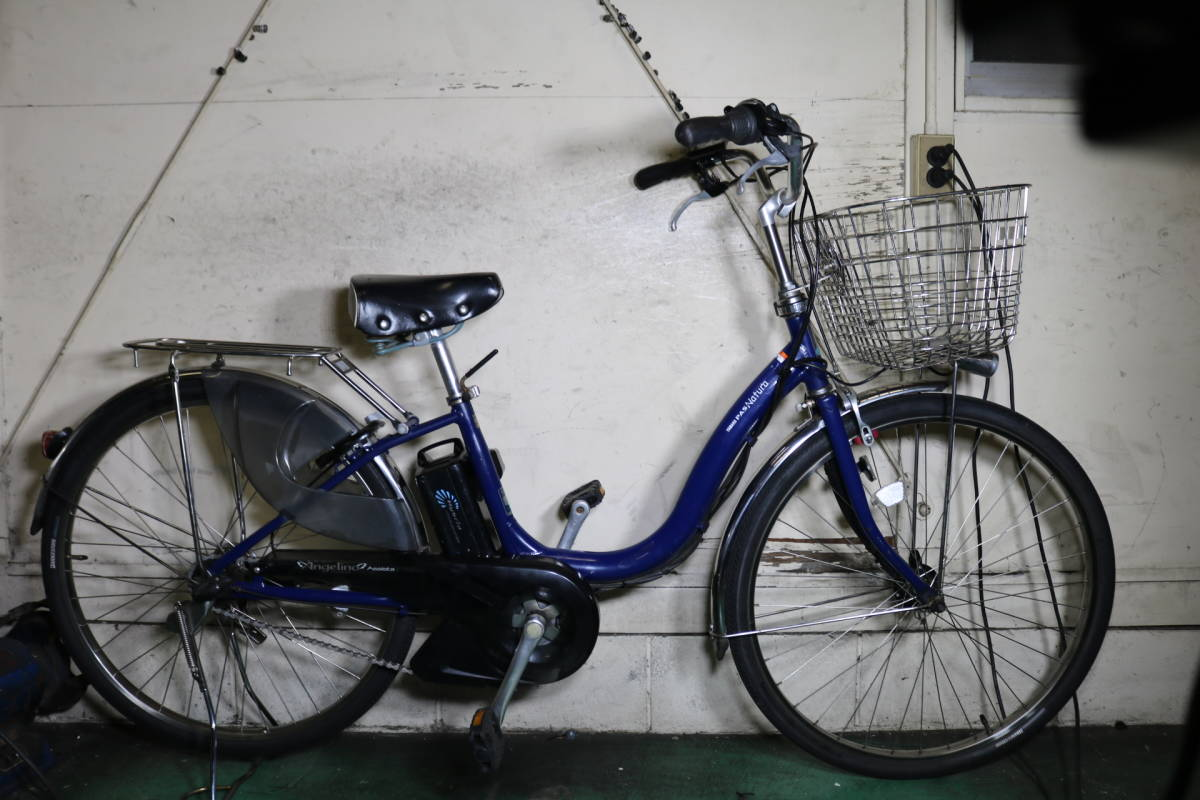現行新基準美品!ヤマハPAS NATURA X903-0001 リチウム8.7AH 26インチ 3段 LED 青色系
