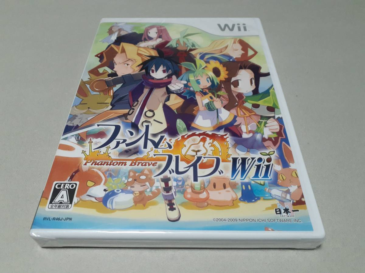 Wii送料無料☆ファントム・ブレイブ Wii 新品未開封
