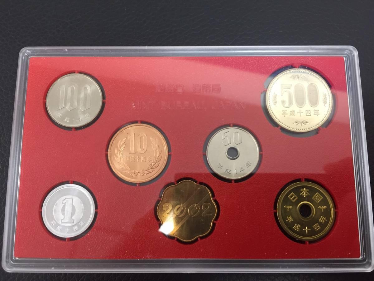 【7377】平成14年 2002年 通常 貨幣セット Mint Set ミントセット 硬貨_画像3