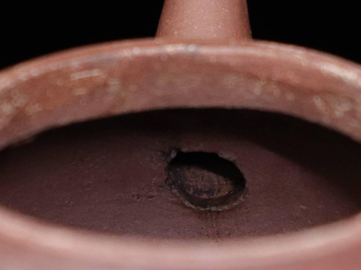 【蔵】中国古玩 葛明昌 造 紫砂 後手急須 朱泥 急須 唐物 煎茶道具 C023_画像7