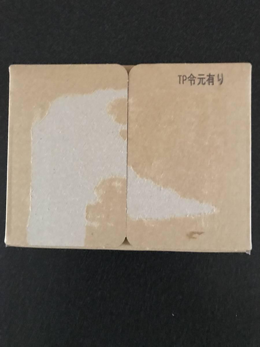 ・令和元年銘通常プルーフ貨幣セット年銘板無 送料520円_画像2