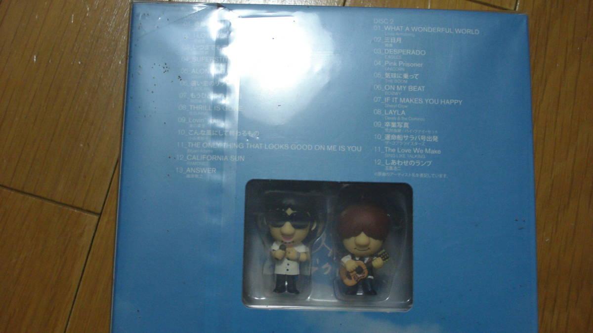 コブクロ ALL COVERS BEST  完全限定生産A(2CD+コブクロオリジナルフィギュア付)_画像3