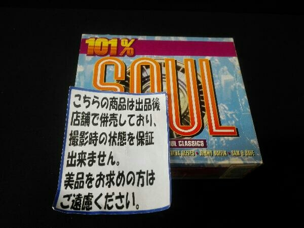 輸入盤 (オムニバス) CD 【輸入盤】101% Soul_画像1
