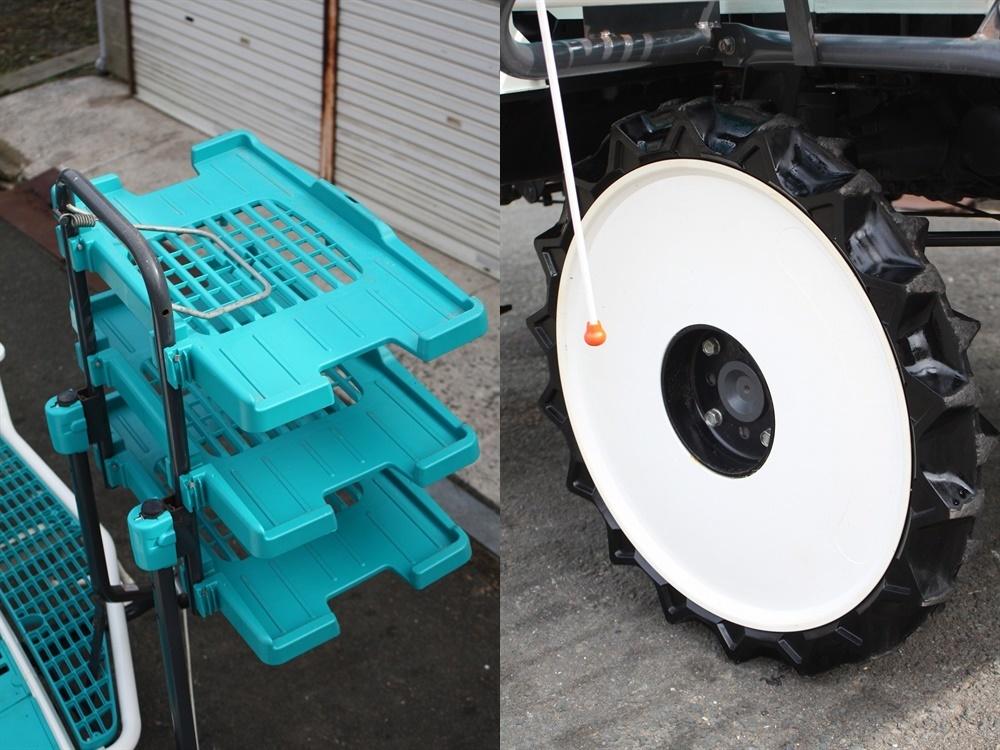 クボタ 田植機 ウェルスターラクエル 5条植 EP55 15馬力 自動水平 4輪駆動 整地ローター 薬剤散布機_画像9