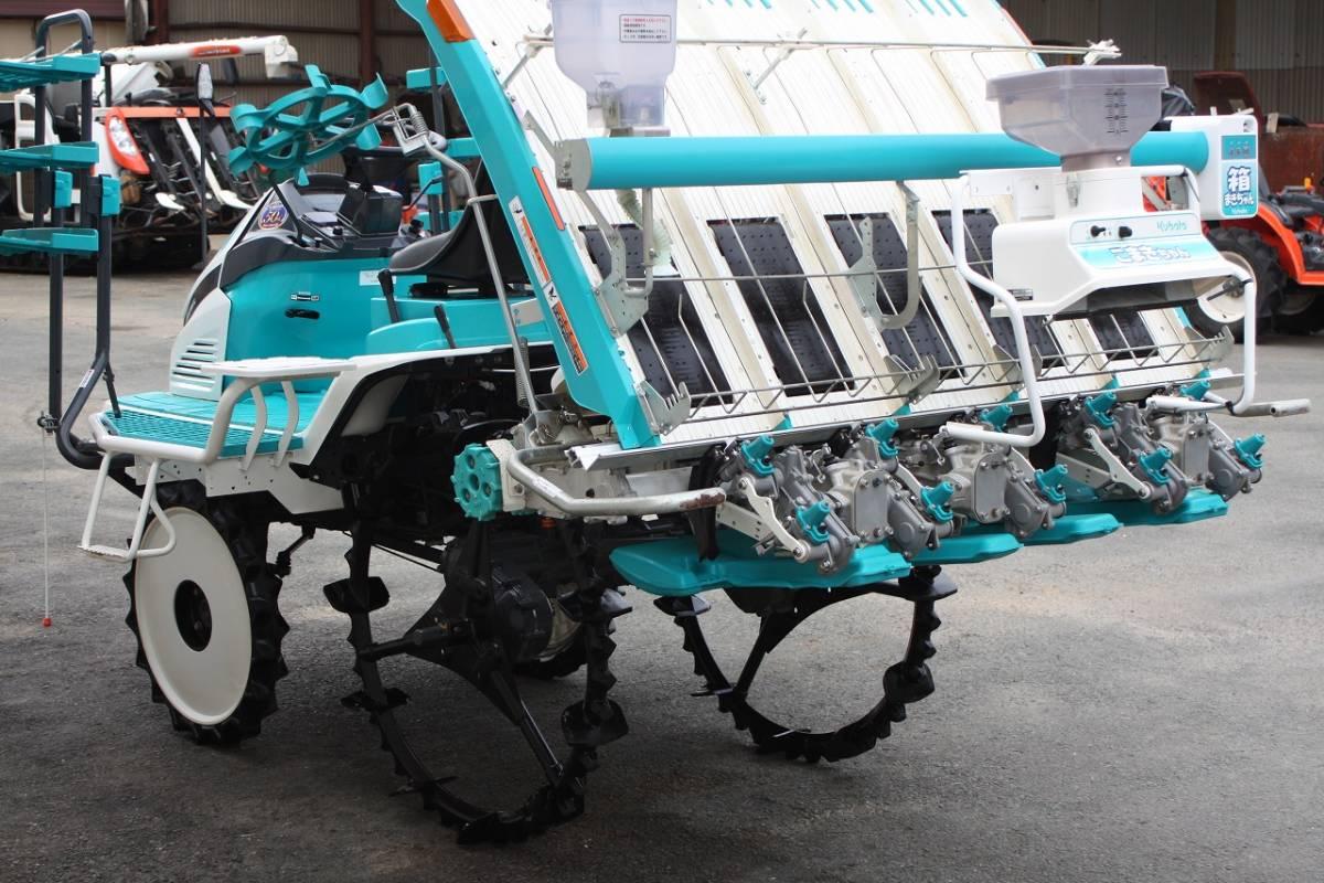 クボタ 田植機 ウェルスターラクエル 5条植 EP55 15馬力 自動水平 4輪駆動 整地ローター 薬剤散布機_画像3