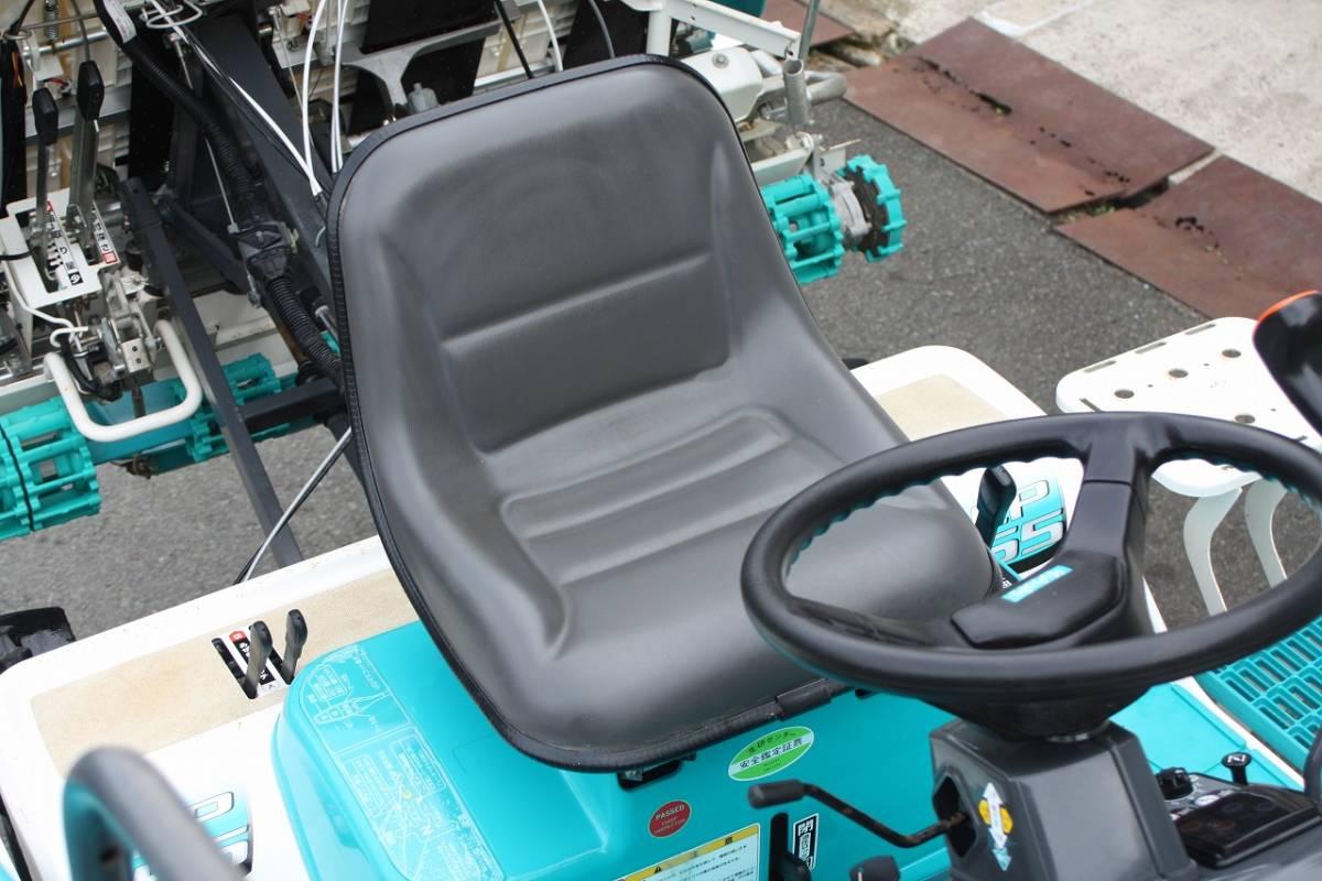 クボタ 田植機 ウェルスターラクエル 5条植 EP55 15馬力 自動水平 4輪駆動 整地ローター 薬剤散布機_画像4