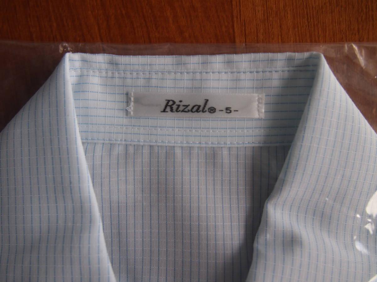 OLさん向きRizal薄青ストライプ長袖ブラウス リボン付き(RB4118)未開封_画像3