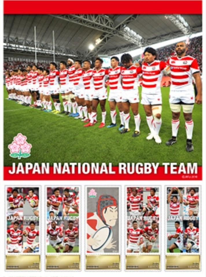 ラグビーワールドカップ★フレーム切手★JAPAN NATIONAL RUGBY TEAM 日本代表 2019_画像1