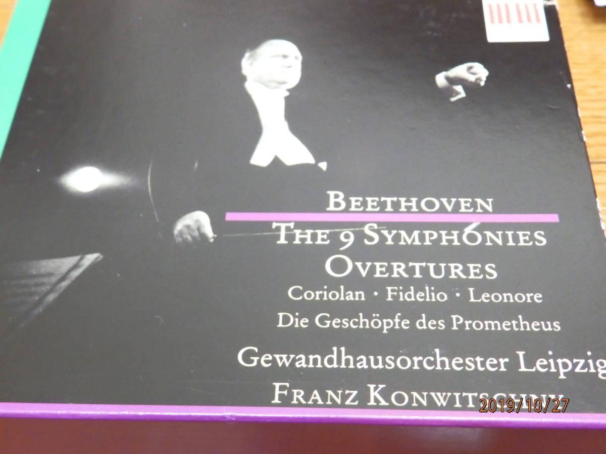 高音質 廃盤初期盤 コンヴィチュニー指揮 ライプツィヒゲヴァントハウス管弦楽団 ベートーヴェン交響曲全集CDBOX_画像1
