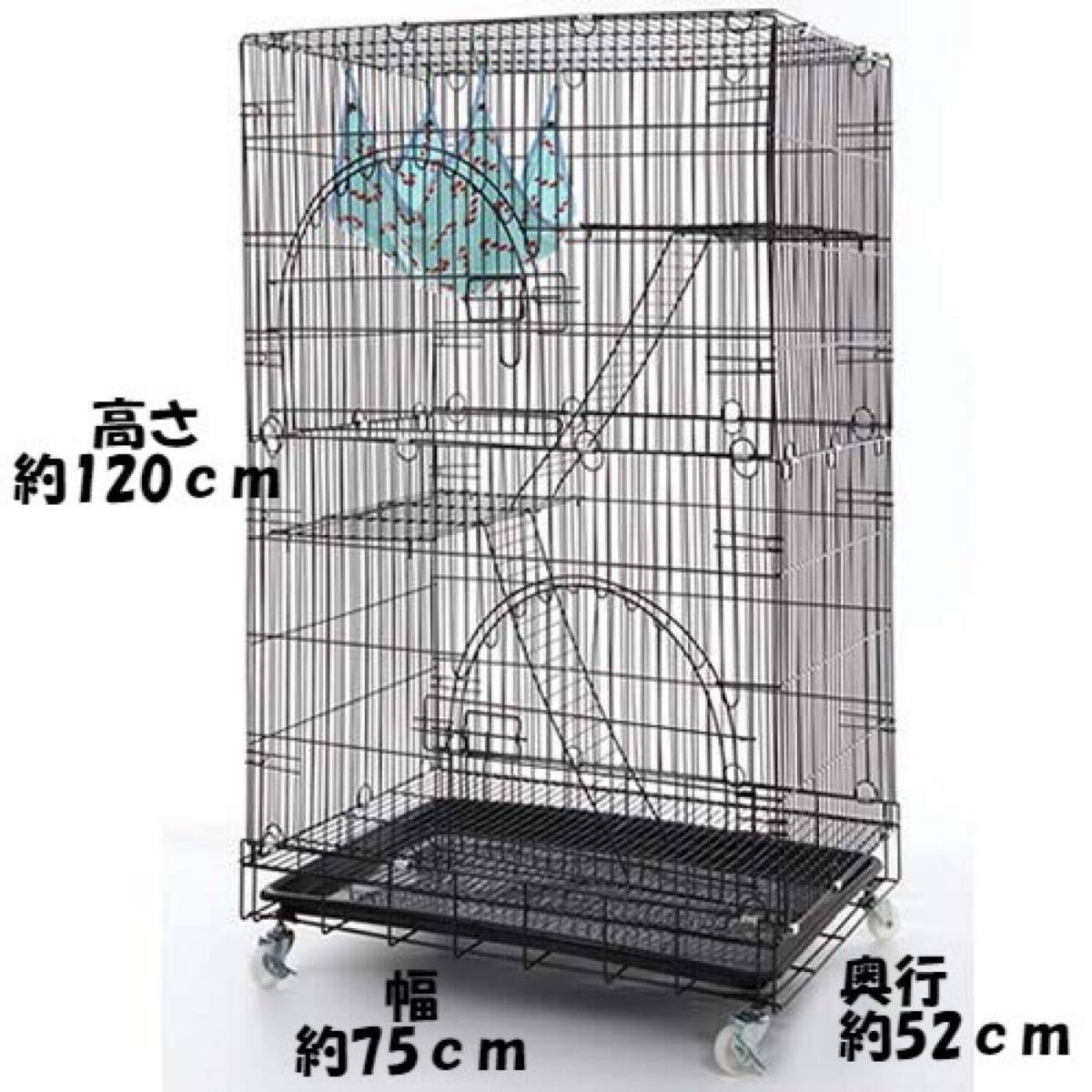 キャットケージ 猫ケージ ペットケージ 大型 2段3段 折りたたみ式 ブラック