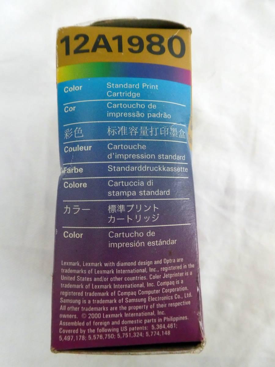 K125【激レア】Z11用 プリンター インクカートリッジ カラー 12A1980F 入手困難_画像3