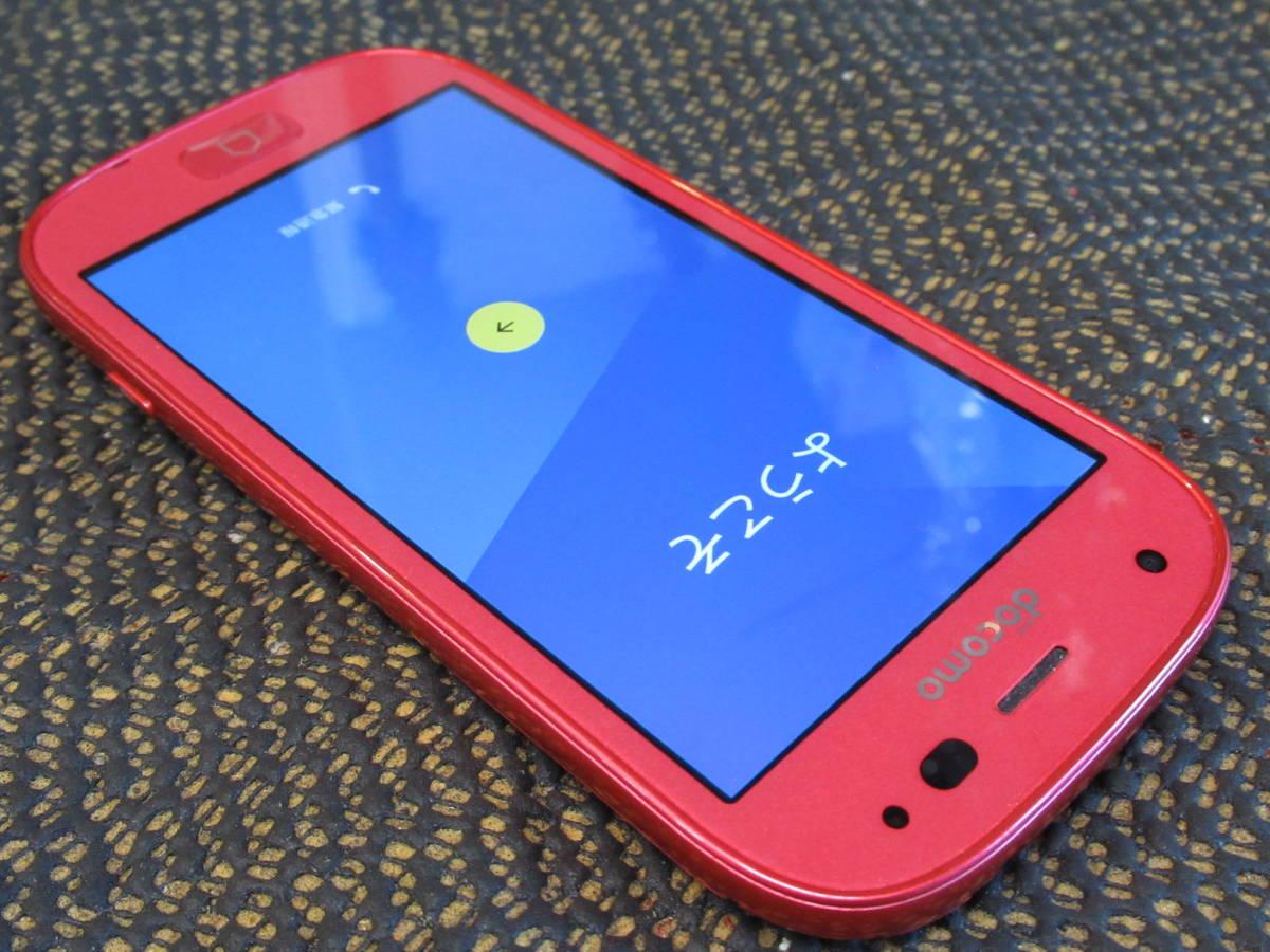 即決 docomo F-04J ピンクらくらくスマートフォン4 ピンク 赤 レッド 利用制限 判定○ 美品 simフリー シムロック解除済み_画像3