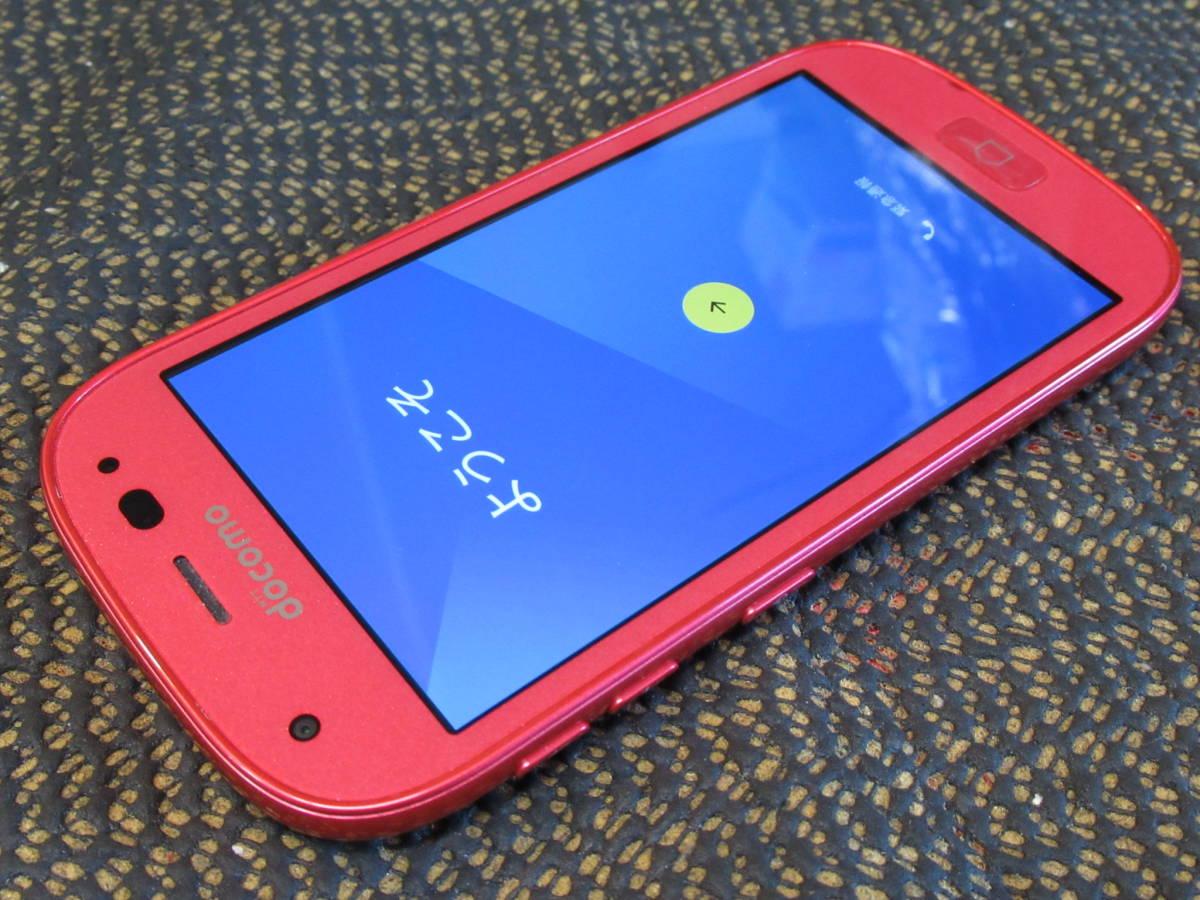 即決 docomo F-04J ピンクらくらくスマートフォン4 ピンク 赤 レッド 利用制限 判定○ 美品 simフリー シムロック解除済み_画像4