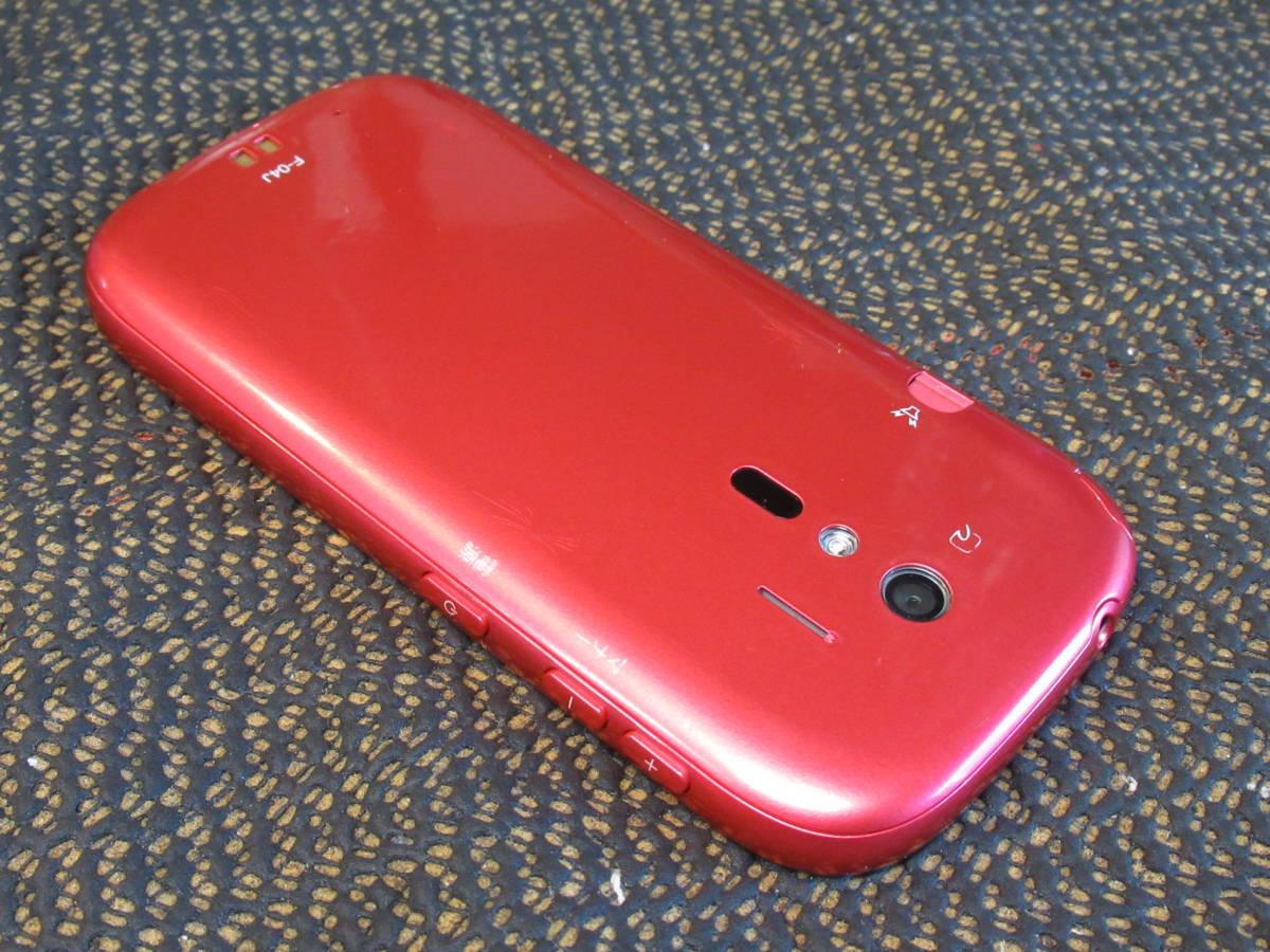 即決 docomo F-04J ピンクらくらくスマートフォン4 ピンク 赤 レッド 利用制限 判定○ 美品 simフリー シムロック解除済み_画像6