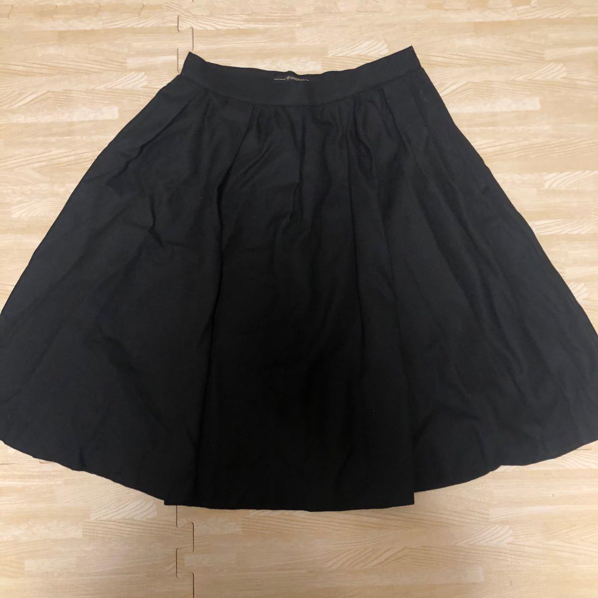green labelのブラックスカート