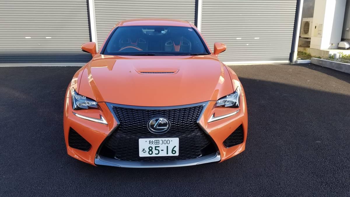 「レクサス RCF 目立ちのオレンジ RC F 個人出品 圧巻の477馬力!車検取り立て」の画像3