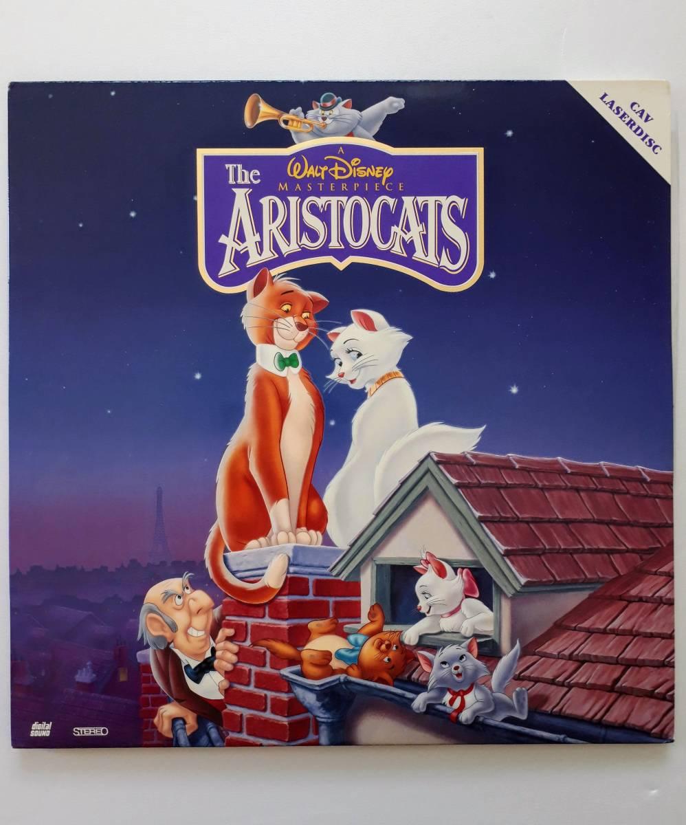 LD 輸入盤 おしゃれキャット The ARISTOCATS Disney ディズニー_画像1