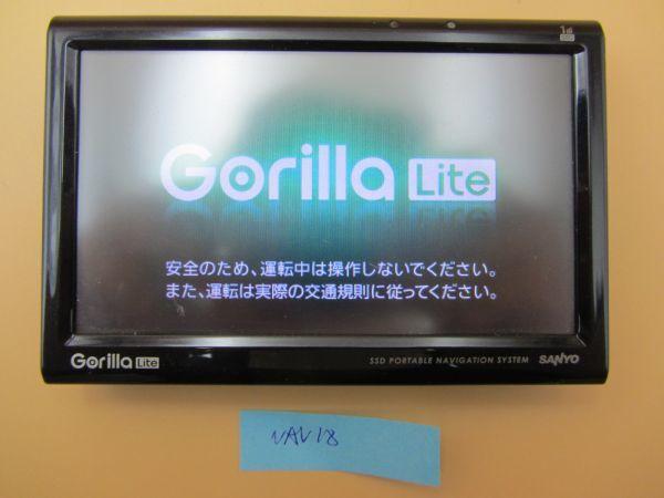 中古 SANYO NV-LB60DT/Gorilla Lite 5.0V型 ワンセグ SSDポータブルナビゲーション 8GB SSD ゴリラジャイロ カーナビ NAV018_画像2