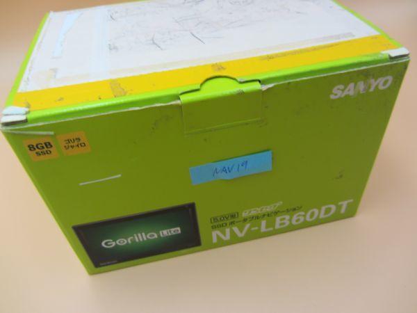 中古 SANYO NV-LB60DT/Gorilla Lite 5.0V型 ワンセグ SSDポータブルナビゲーション 8GB SSD ゴリラジャイロ カーナビ NAV019_画像9