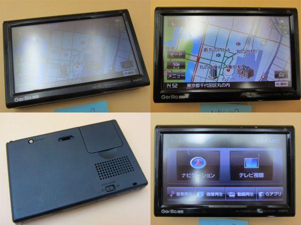 中古 SANYO NV-LB60DT/Gorilla Lite 5.0V型 ワンセグ SSDポータブルナビゲーション 8GB SSD ゴリラジャイロ カーナビ NAV007_画像1