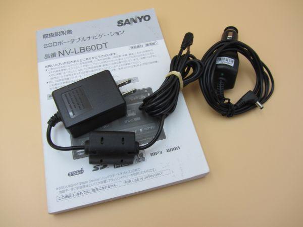 中古 SANYO NV-LB60DT/Gorilla Lite 5.0V型 ワンセグ SSDポータブルナビゲーション 8GB SSD ゴリラジャイロ カーナビ NAV007_画像9