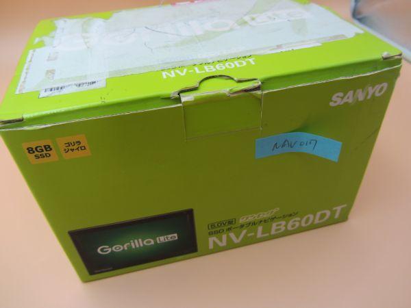 中古 SANYO NV-LB60DT/Gorilla Lite 5.0V型 ワンセグ SSDポータブルナビゲーション 8GB SSD ゴリラジャイロ カーナビ NAV017_画像6