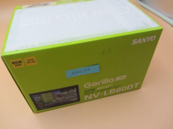 中古 SANYO NV-LB60DT/Gorilla Lite 5.0V型 ワンセグ SSDポータブルナビゲーション 8GB SSD ゴリラジャイロ カーナビ NAV016_画像6