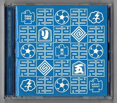 ○Rip Slyme/Tokyo Classic/CD/楽園ベイベー/One/Funkastic/KJ/降谷建志/Breakestra/Ryo-Z/DJ Fumiya/Pes/Ilmari_画像1