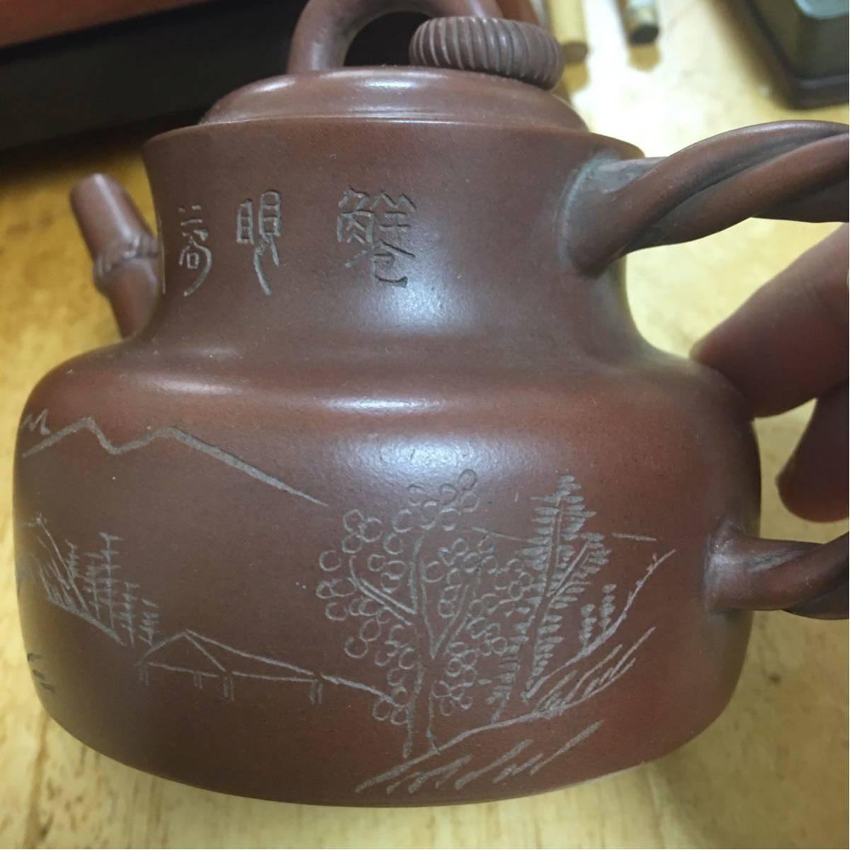 古玩 紫砂 煎茶道具 中国 茶壷 唐物 紫泥 急須 貴重 _画像4