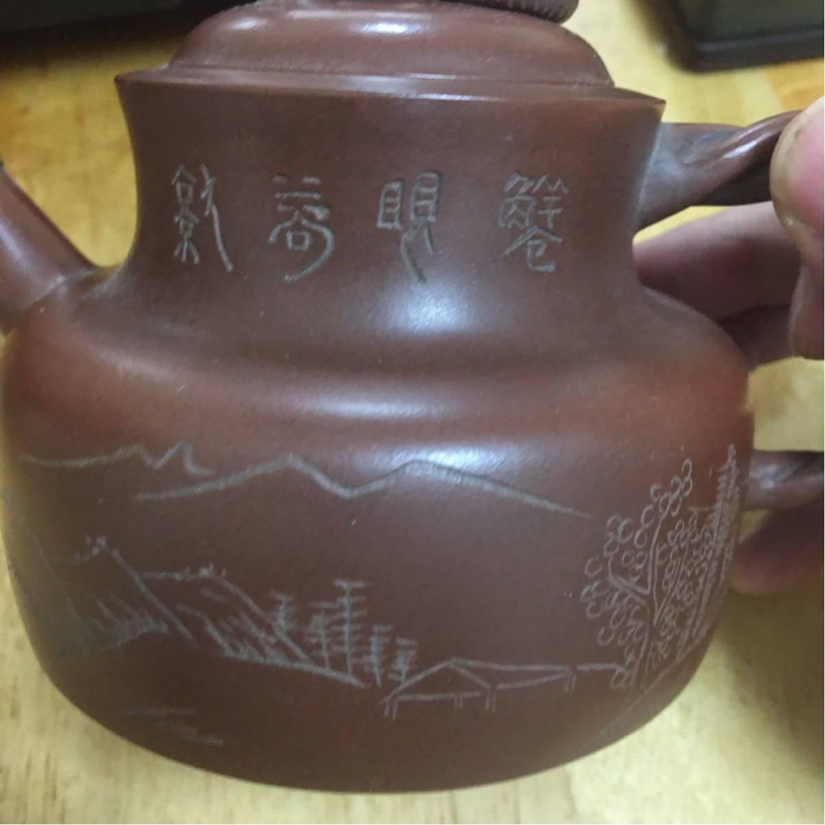 古玩 紫砂 煎茶道具 中国 茶壷 唐物 紫泥 急須 貴重 _画像3