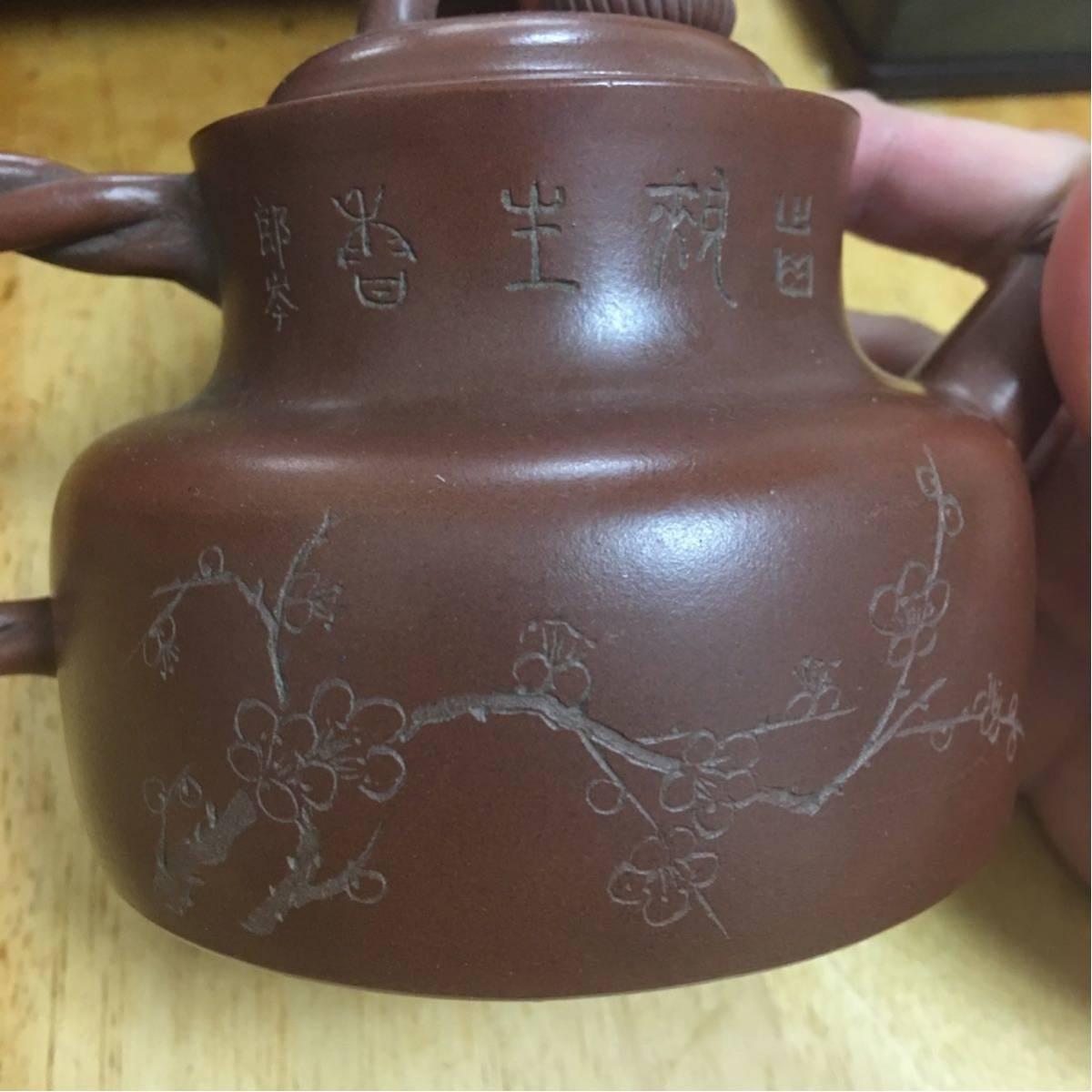 古玩 紫砂 煎茶道具 中国 茶壷 唐物 紫泥 急須 貴重 _画像5