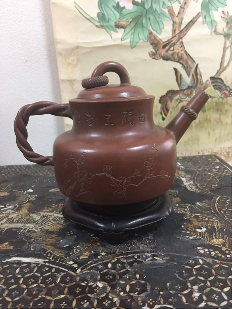 古玩 紫砂 煎茶道具 中国 茶壷 唐物 紫泥 急須 貴重 _画像1
